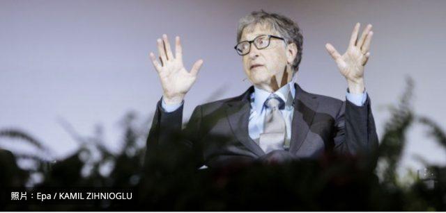 比爾·蓋茨(Bill Gates)收到了疫苗-他沒有說是哪張照片/視頻