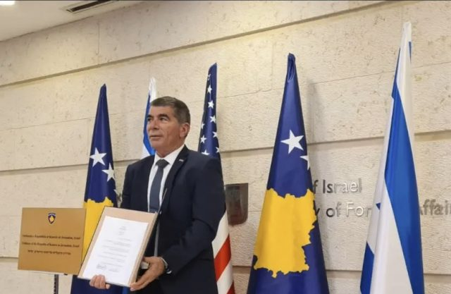 以色列與科索沃的關係:還有哪些新機會在等待?